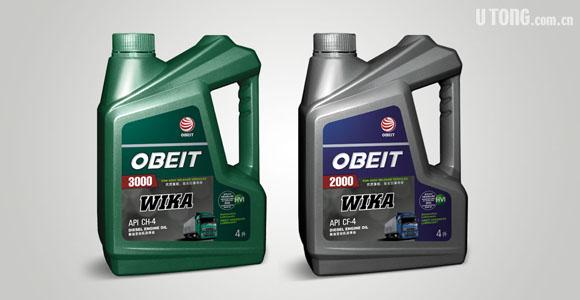obeit 欧贝特润滑油 品牌形象整体策划 系列包装设计