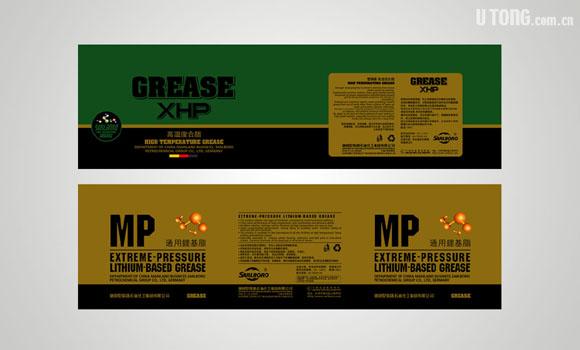 锂基脂铁罐包装设计展开图   sarlboro packaging design by utong.