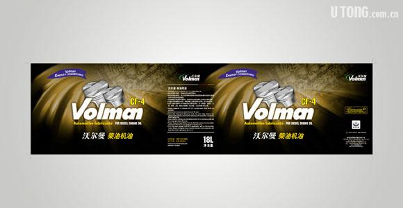 沃尔曼润滑油中桶包装设计