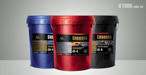 恩森特润滑油中桶设计