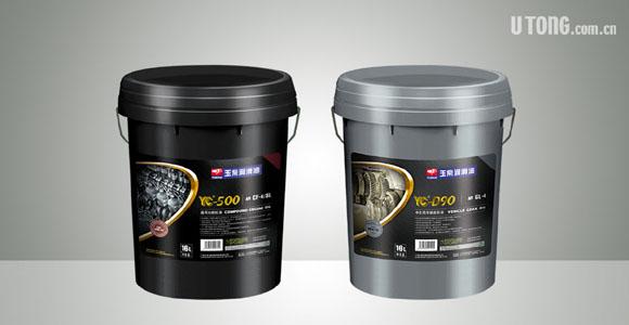 玉柴润滑油中桶设计