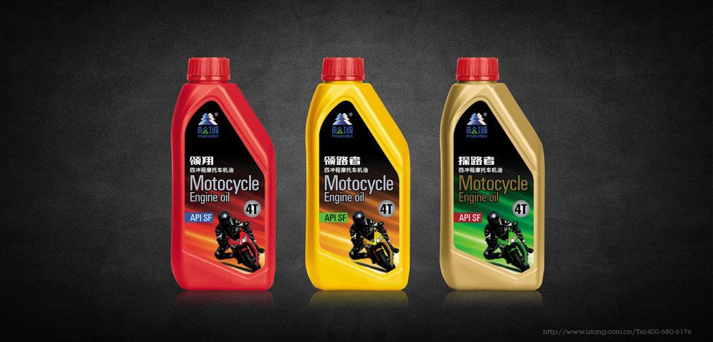 松域润滑油包装形象设计