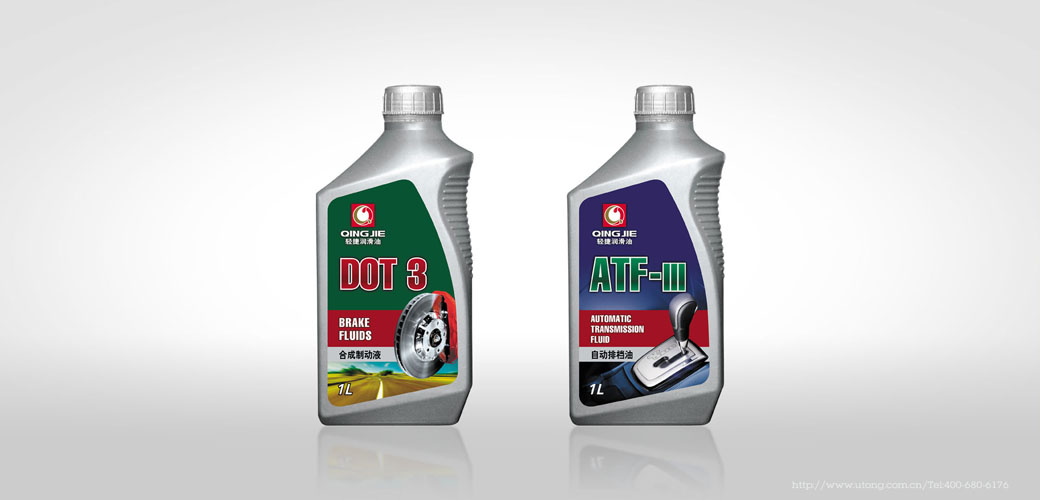 轻捷润滑油包装设计
