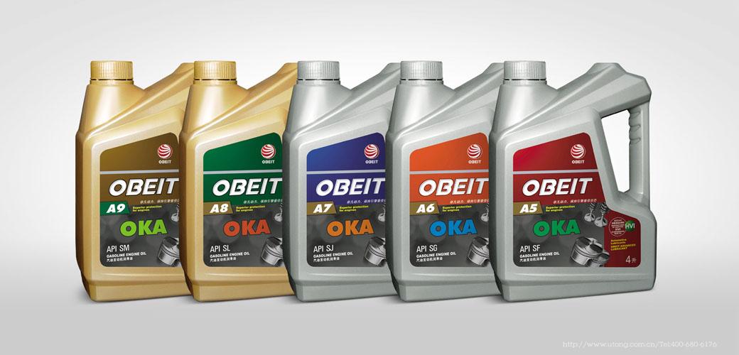 欧贝特润滑油包装设计